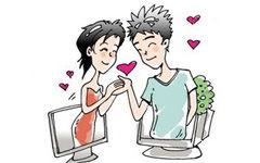网恋爱情故事