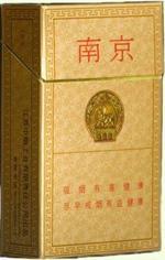 南京九五所有价格表(九五至尊香烟多少钱)