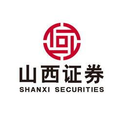浙江的山西证券怎么样?