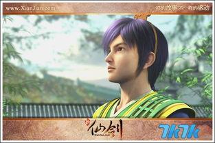 新仙剑 景天暗紫发色造型曝光 重写三世情缘