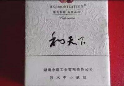 排名最贵烟(中国名贵香烟排行榜)