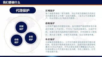 中国国内有哪些免费贸易平台
