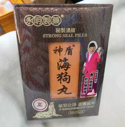 盘点香港百年来最广为人知的实用居家好药,用过都说正