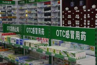 医院不主动开,药店不主动卖,这10个好药,其实真的很好用  医院为啥不卖活菌一号