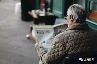 为什么老人身上有老人味医生无奈的说出了真相