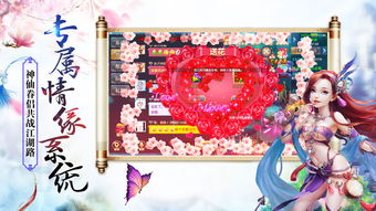 梦幻剑客传下载 iPhone梦幻剑客传游戏下载