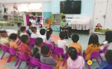 幼儿园第一学期早教总结