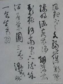 关于皇字开头的诗句