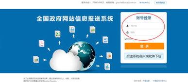河南省人民政府门户网站 账号和密码 标识码和校验码有什么区别
