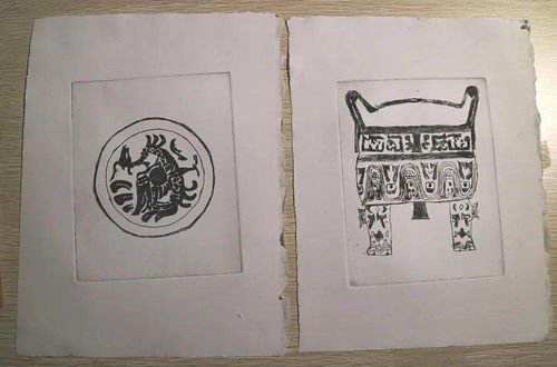 版画与青铜器,一堂特殊的美术课