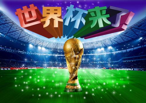世界杯接近尾声,四年一次的球迷盛会,熬夜看球估计是无法避免了.