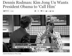 罗德曼回国为金正恩 传话 否认访朝是政治秀