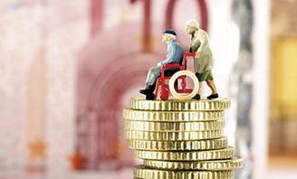 同样是缴纳养老保险,退休后领取的养老金却不一样!