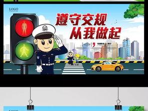 交通安全小知识动画视屏(小学生交通安全常识有哪些)