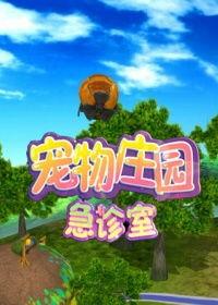 哆啦A梦 剧场版 1995 大雄的创世日记 共1集
