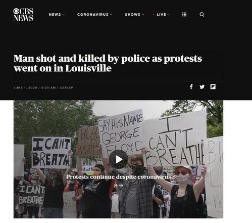 据cbs报道,地方媒体wlky-tv称,当地时间1日凌晨,路易斯维尔的一名男子被警方开枪打死.