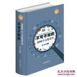 想要了解中国古代文学常识买什么书