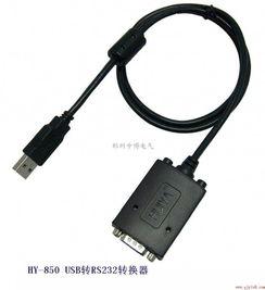 郑州转换器USB RS232 485 422