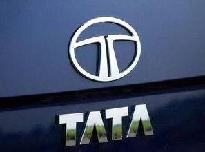 塔塔汽车公司都有哪些部门