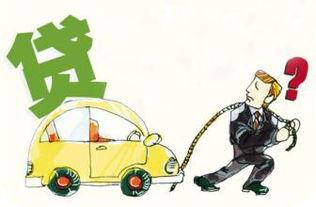 有车抵押贷款怎么贷(什么是无负担货款?)