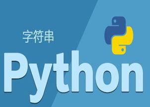 pythonsplit(函数