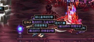 DNF95剑神最新版本加点推荐DNF剑神最新加点推荐