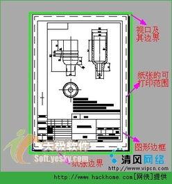 怎样看懂机械类图纸及图纸的符号意义