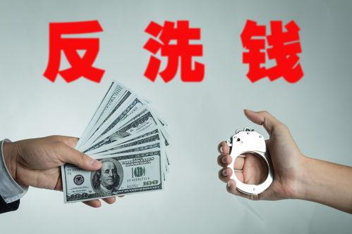 因违反反洗钱法等行为易智付收近1600万元天价罚单
