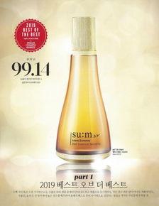 韩国化妆品品牌37都有什么名字