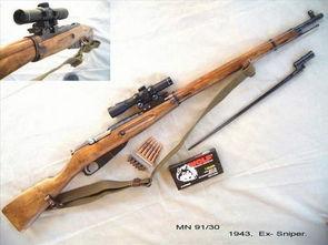 美日太平洋丛林战 狙击手成 死神的镰刀