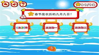 春节的小知识100(春节小常识,100字)