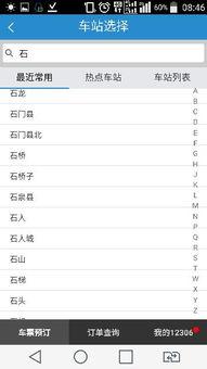 中国开头的网站有哪些