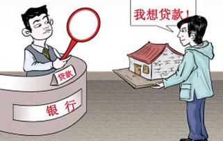 用房抵押贷款(房子抵押贷款能贷几年?