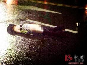"""裸体女人横躺武陵大道 原标题:湖南常德""""裸女""""横尸街..."""
