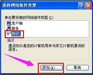 文件夹共享怎么设置(如何设置共享文件?)