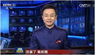 北京时间2017年5月18日,中国国土资源部地质调查局在我国南海正式宣布:我国首次海域可燃冰(天然气水合物)试采成功我国成为了全球第一个实现在海上开采可燃冰的国家.