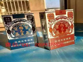 兰州珍品硬盒多少钱一包(甘肃兰州香烟价格表)