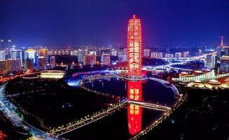 郑州洛阳两地7个地标建筑点亮夜空向祖国表白