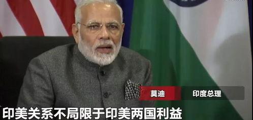 如果一个分裂的中国,更符合印度的国家利益,那么印度应该清楚,他们这是在玩火自焚,一个分裂的印度,难道就不是全世界国家所想看到的局面吗