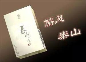 中国烟排名(中国十大名牌香烟是什么?)