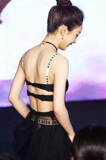 赵丽颖逆袭 女潘勘渖砼醴抖料怪谌说难,谁还敢说她土