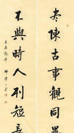 韩宁宁书法作品欣赏(唐诗春花秋月何时了书)