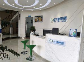 深圳专业齿科连锁店有哪些