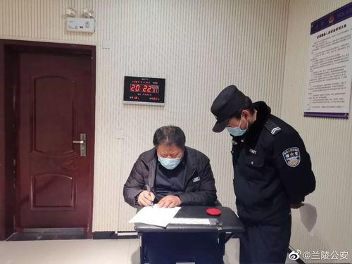 山东两男子向湖北运送物资被拘留官方未报备,系卖菜牟利