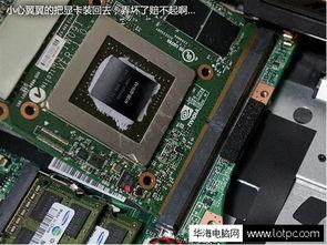 电脑显卡怎么拆精