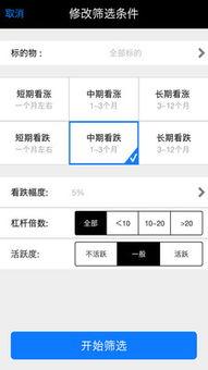 上证期权app下载(上海证券app下载)  场外个股期权  第1张