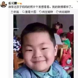 岳云鹏撞脸合影