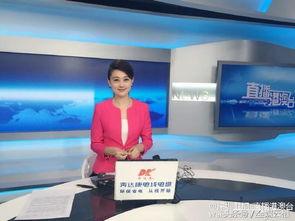 深圳卫视直播港澳台张美曦新闻蛋蛋赞