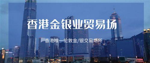 通过香港by公司投资大陆