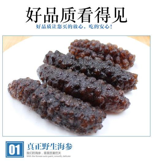 现在秦皇岛哪里吃海鲜便宜实惠?